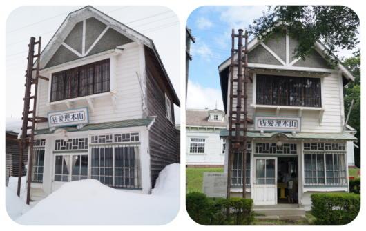 旧山本理髪店(1)