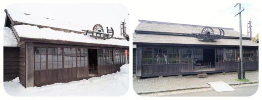 旧藤原車橇製作所(1)