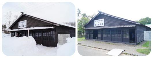 旧本庄製鉄所(1)