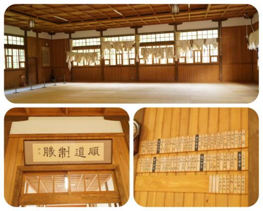 旧札幌師範学校武道場2(1)