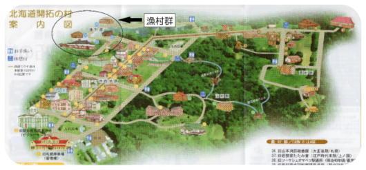 漁村群位置図1(1)