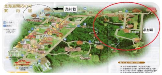 漁村群位置図2(1)