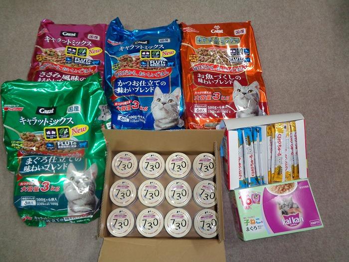 gokifu0126-s.jpg