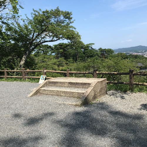 西行の松公園