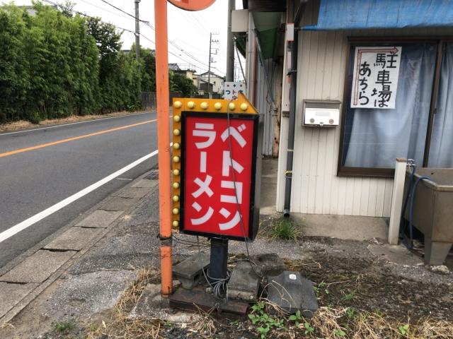 IMG_5373.jpg
