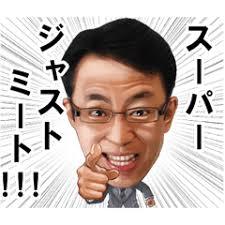 fukuzawa.jpg