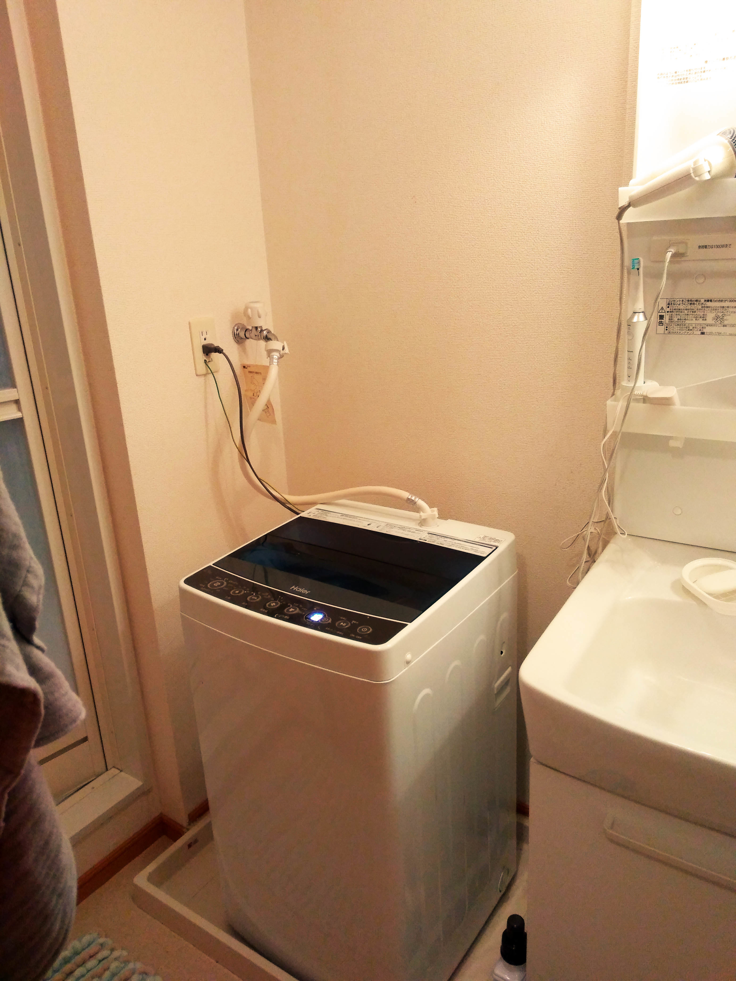 俺ん家の洗濯機