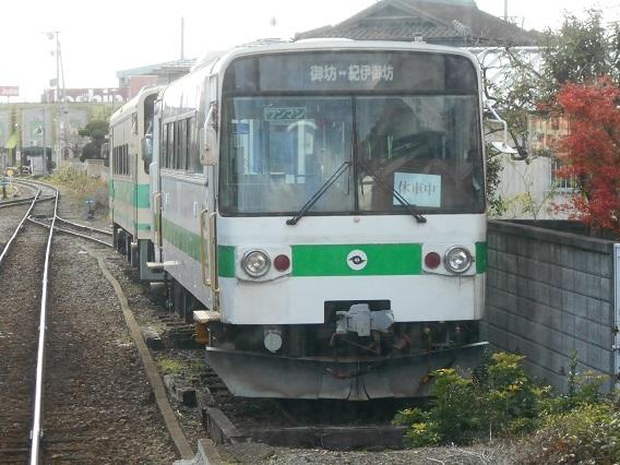 DSCN1041 - コピー