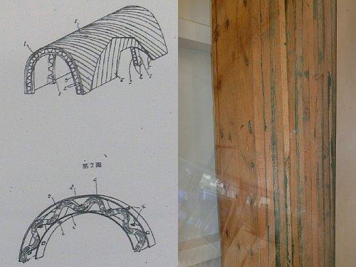 旧塩竈市公民館・講堂構造