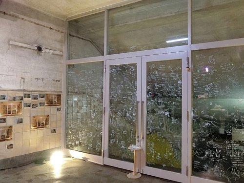 旧博物館動物園駅7