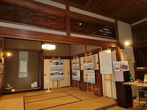 亀井邸・座敷