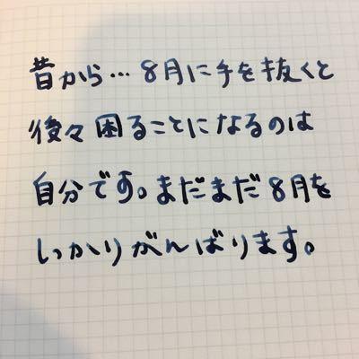 IMG_5705.jpg