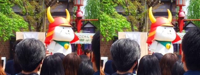 四番町スクエア ひこにゃん②(平行法)