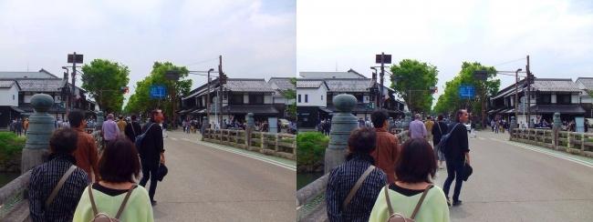 彦根城 京橋②(平行法)