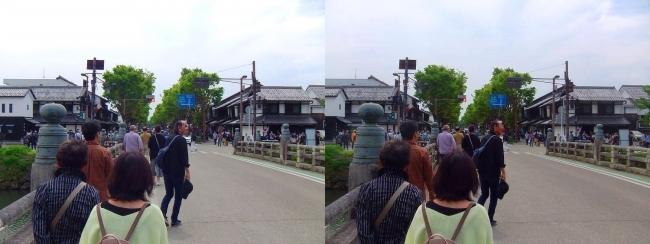 彦根城 京橋②(交差法)