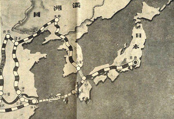 弾丸列車計画図(写真週報1942年10月14号)