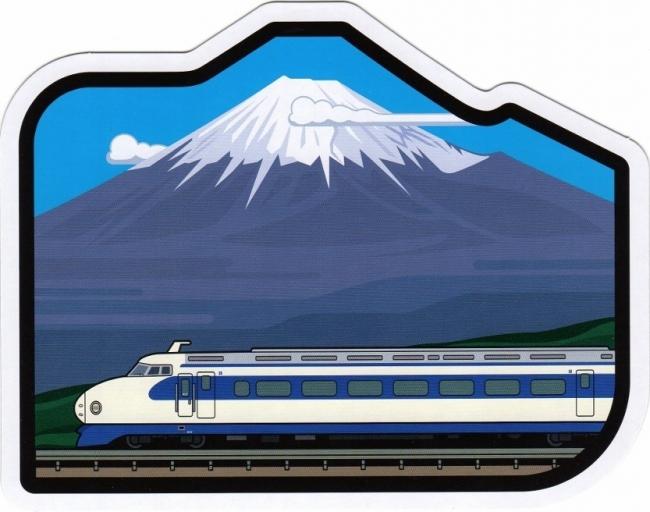 東海道新幹線フォルムカード