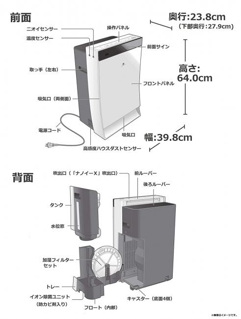 パナソニック 加湿空気清浄機 ナノイーX・エコナビ搭載 ~31畳 木目調 F-VXR70-TM②