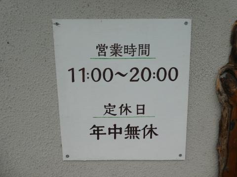 P1080485.jpg