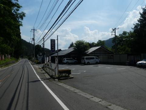 P1080715.jpg