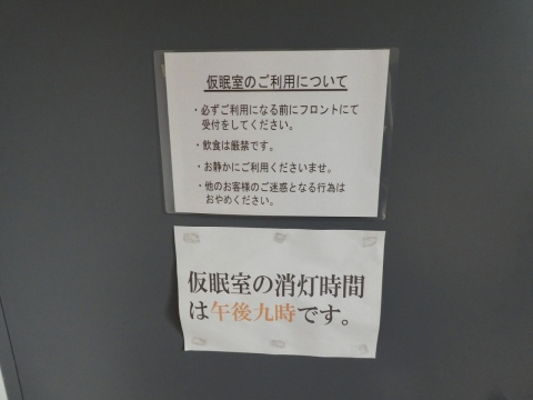 P1080754.jpg