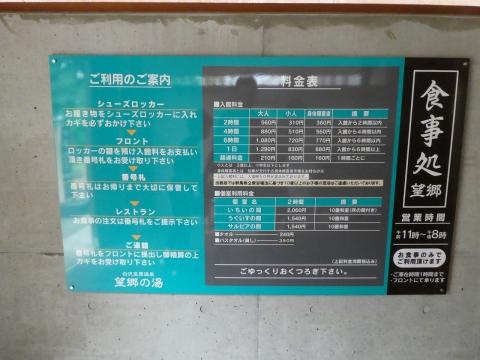 P1080833.jpg