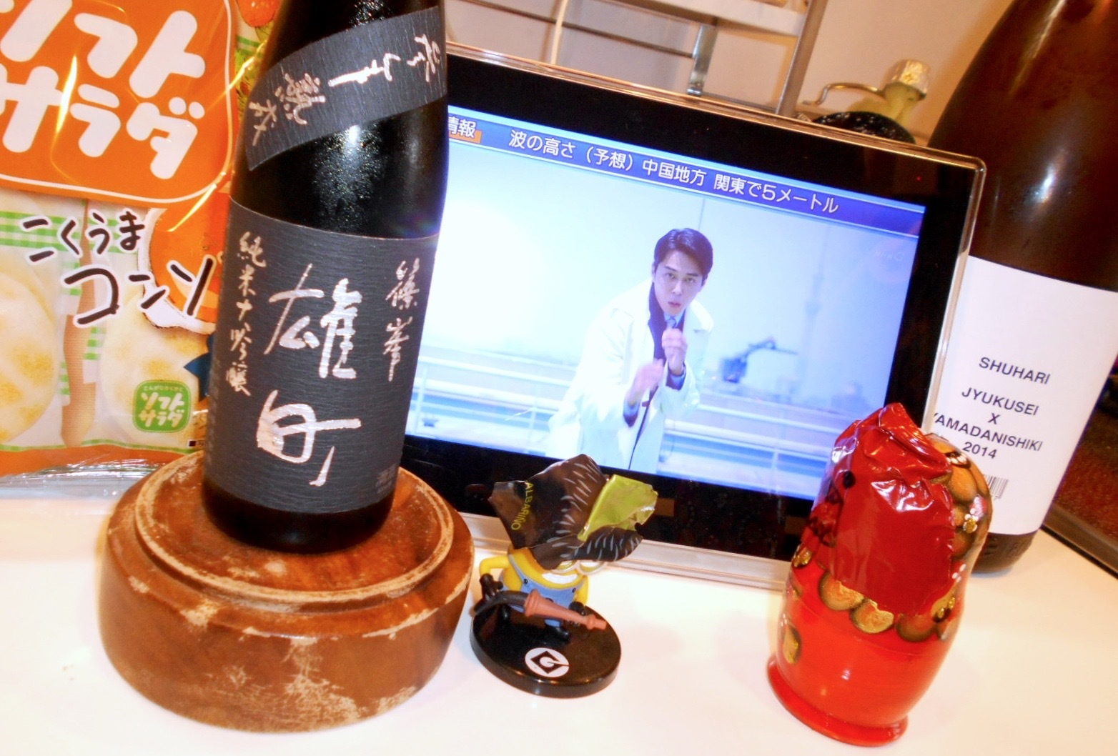 shinomine参年熟成26by2_1