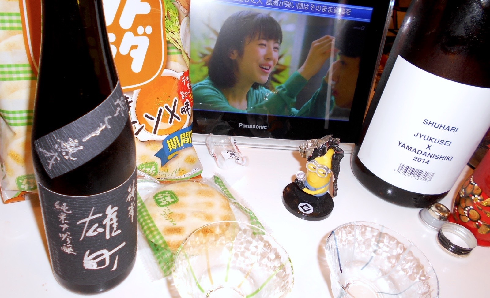 shinomine参年熟成26by2_5