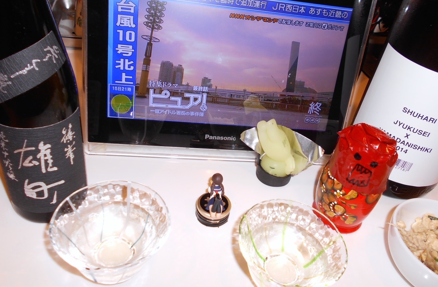 shinomine参年熟成26by2_7