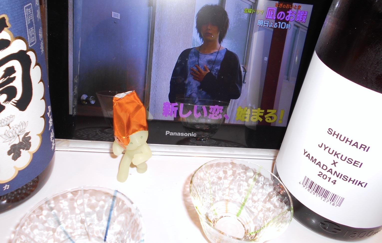 shinomine参年熟成26by2_9