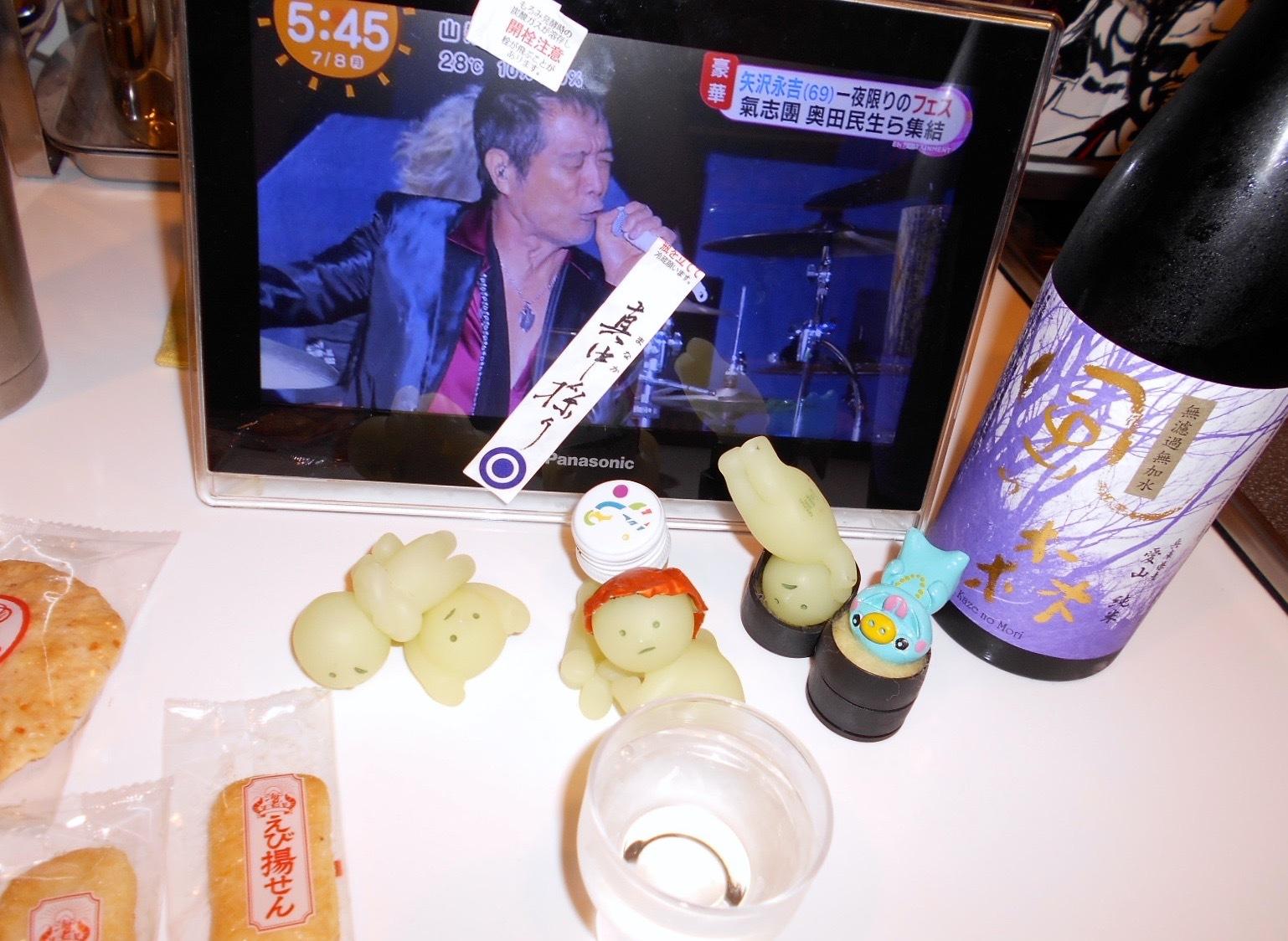 kazenomori_aiyama80manaka30b4.jpg