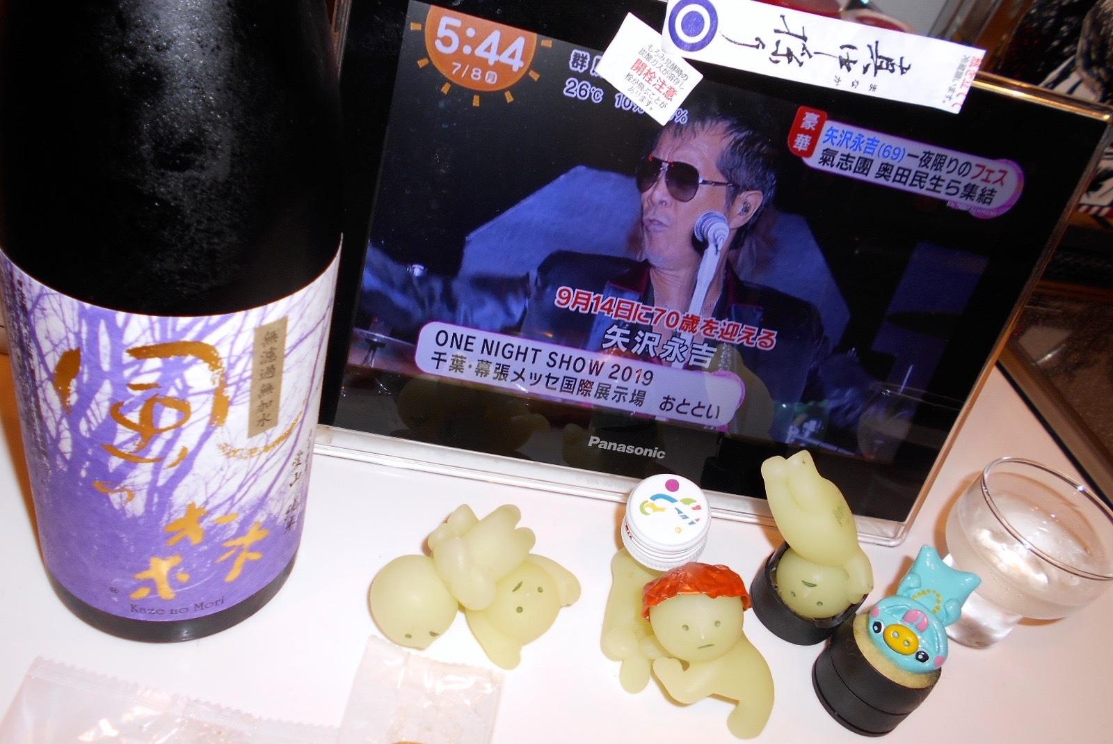 kazenomori_aiyama80manaka30b5.jpg