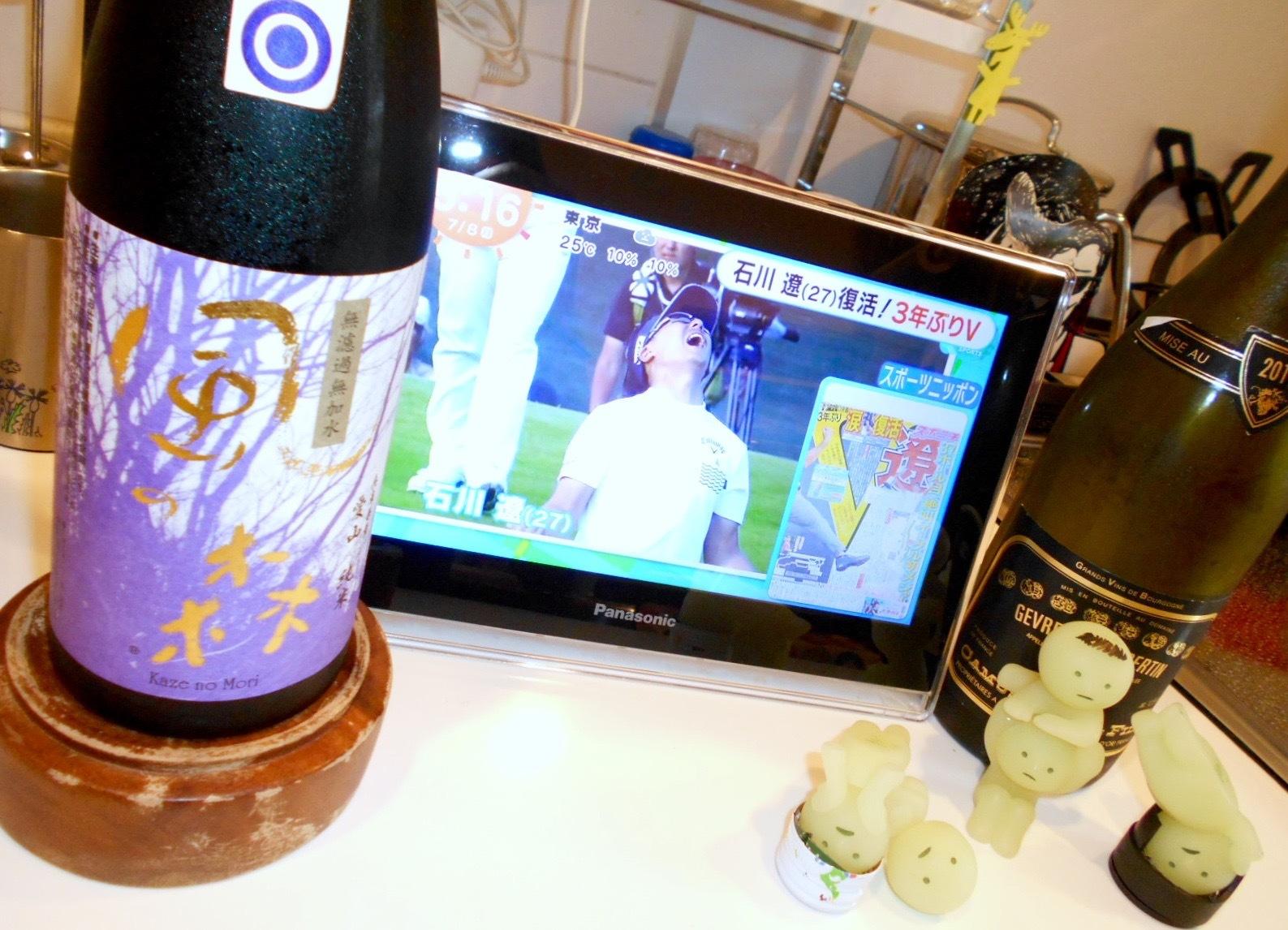 kazenomori_aiyama80manaka30by1.jpg