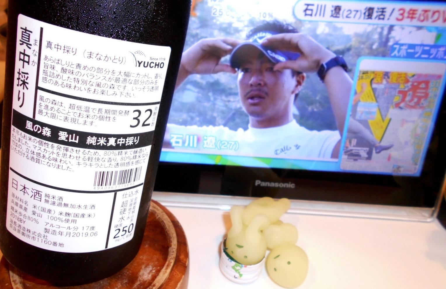 kazenomori_aiyama80manaka30by2.jpg