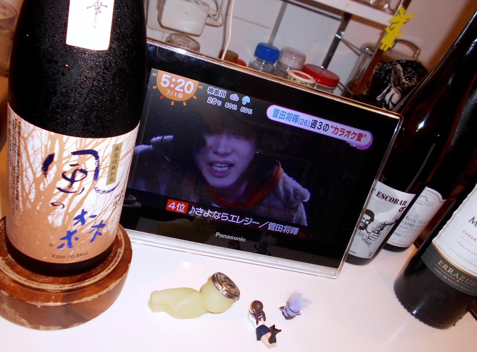 kazenomori_omachi80_30by1.jpg