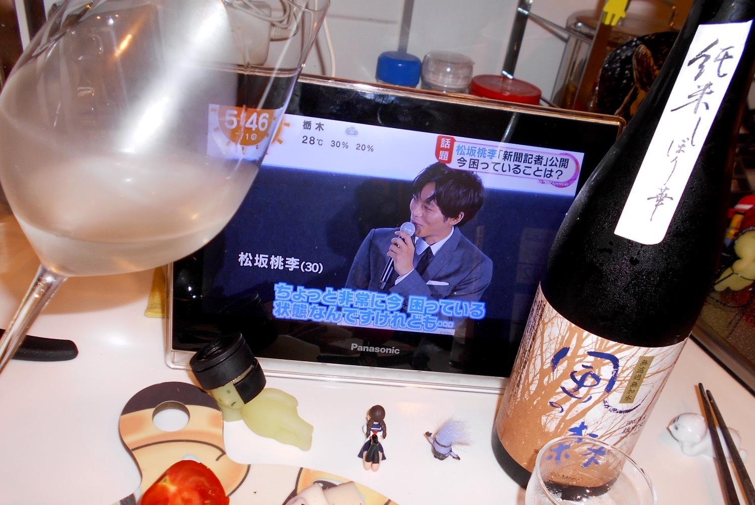 kazenomori_omachi80_30by6.jpg