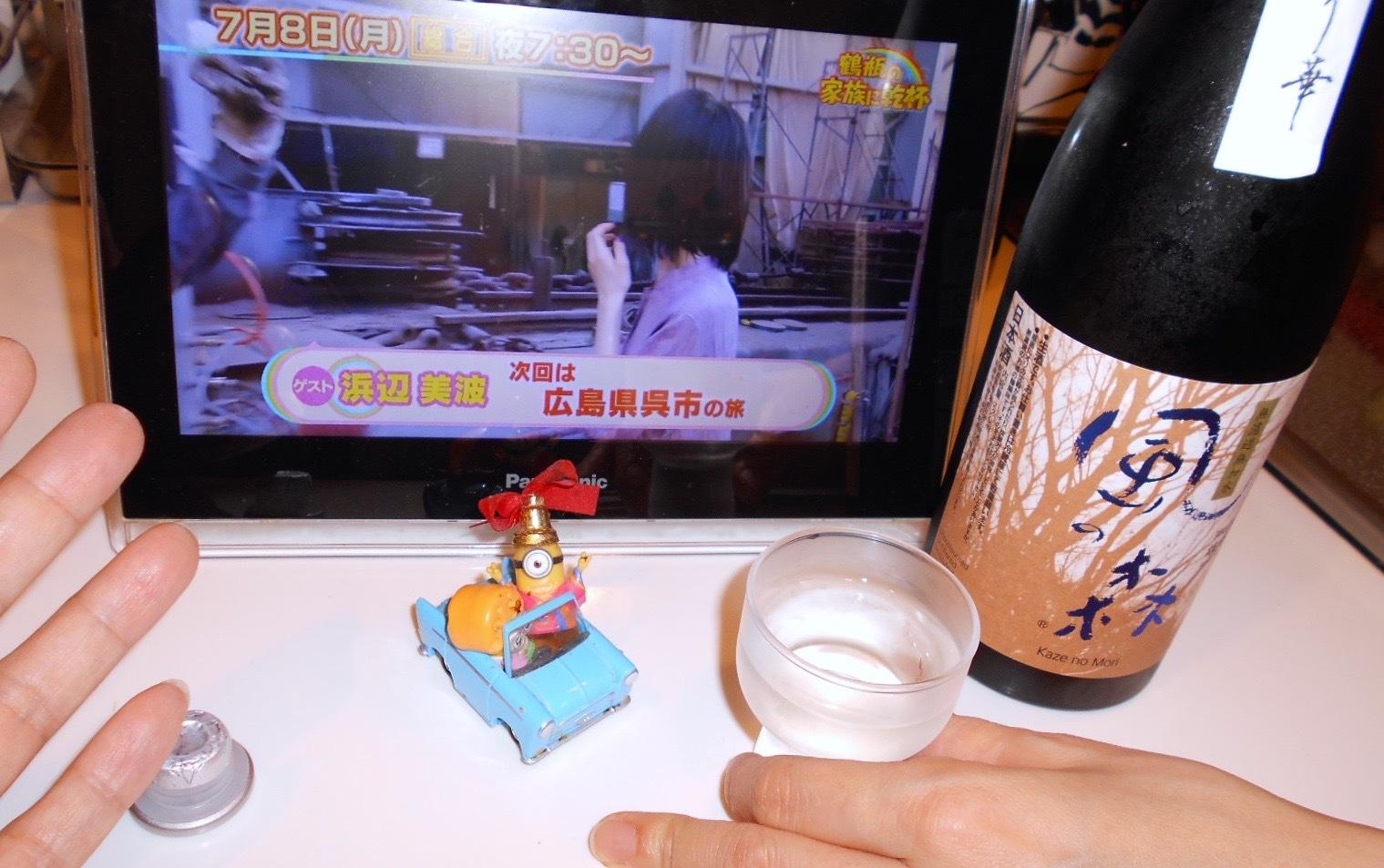 kazenomori_omachi80_30by7.jpg