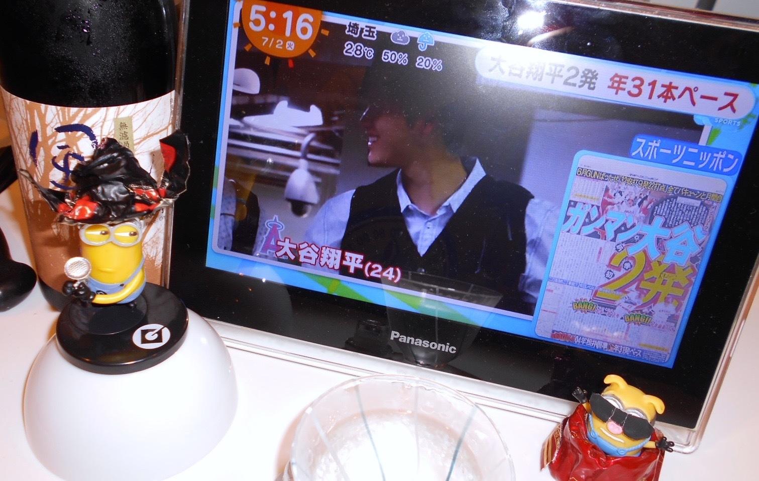kazenomori_omachi80_30by8.jpg