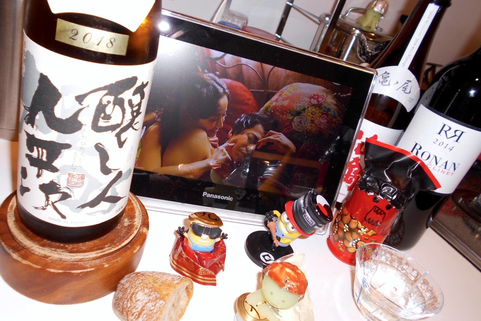 kuheiji_omachi30by1.jpg