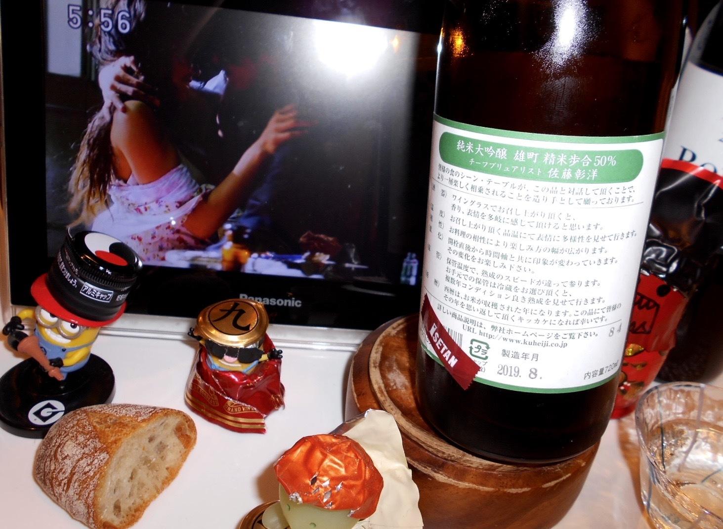 kuheiji_omachi30by2.jpg