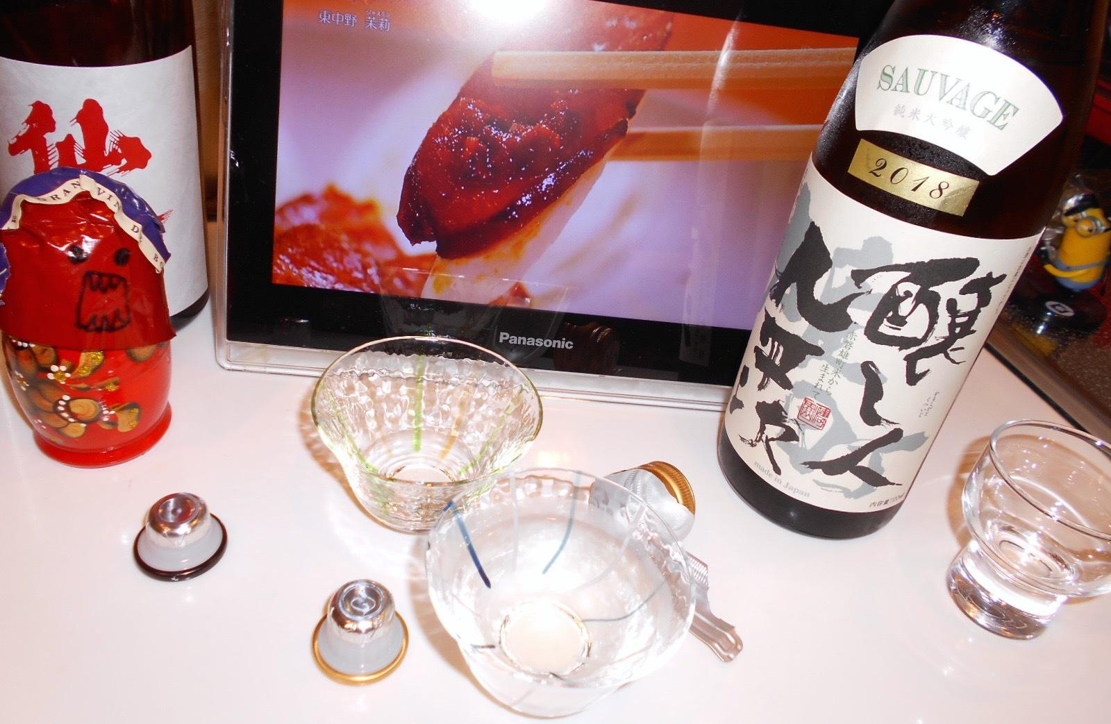 kuheiji_omachi30by3.jpg