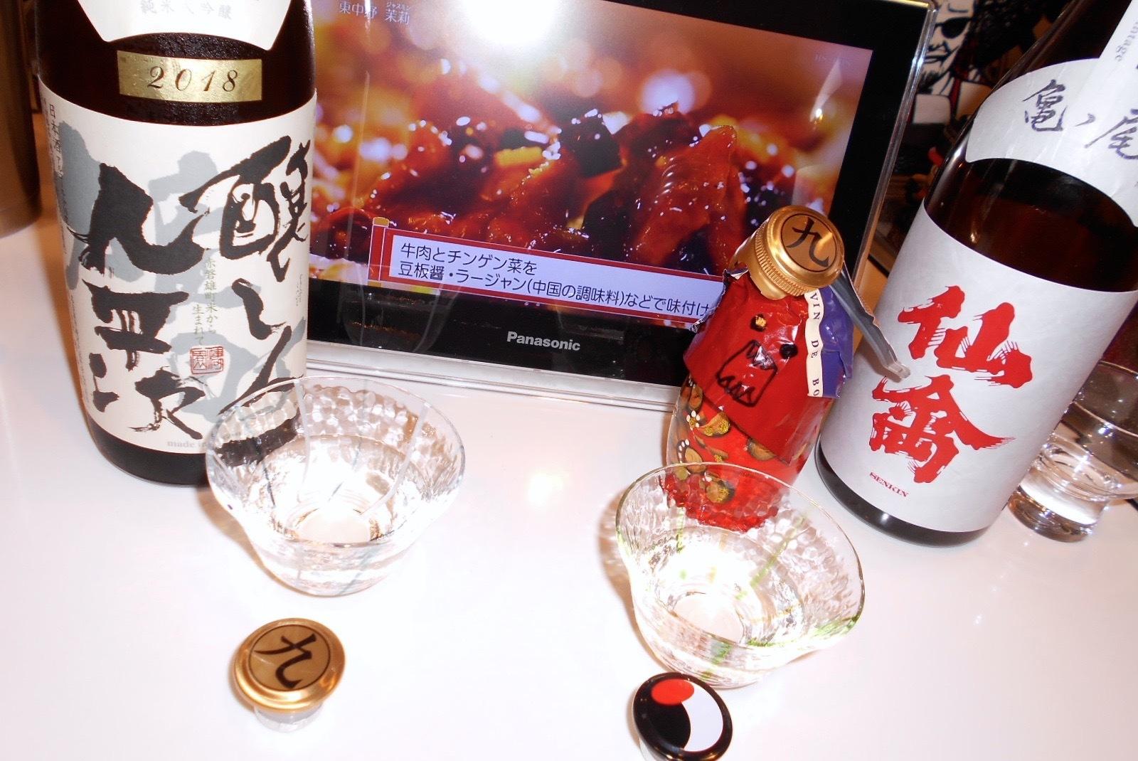 kuheiji_omachi30by4.jpg
