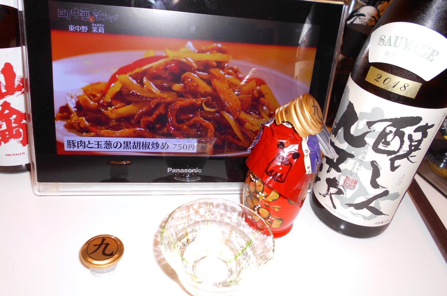 kuheiji_omachi30by5.jpg