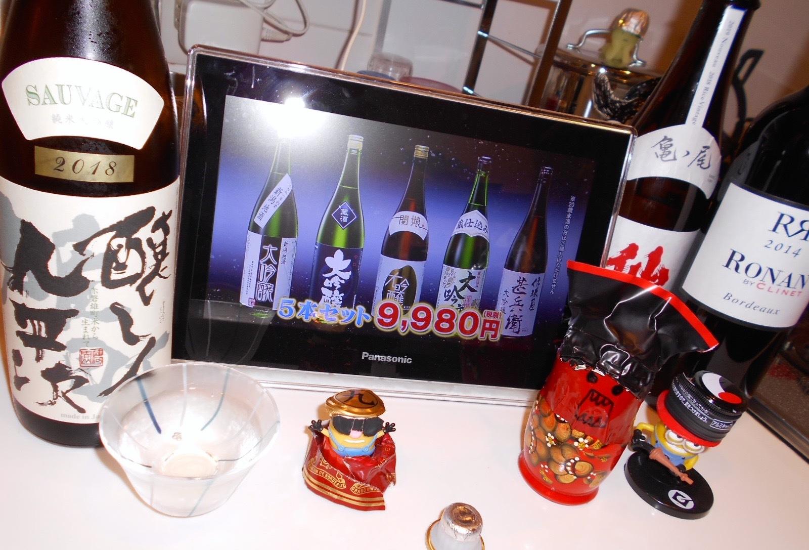 kuheiji_omachi30by6.jpg