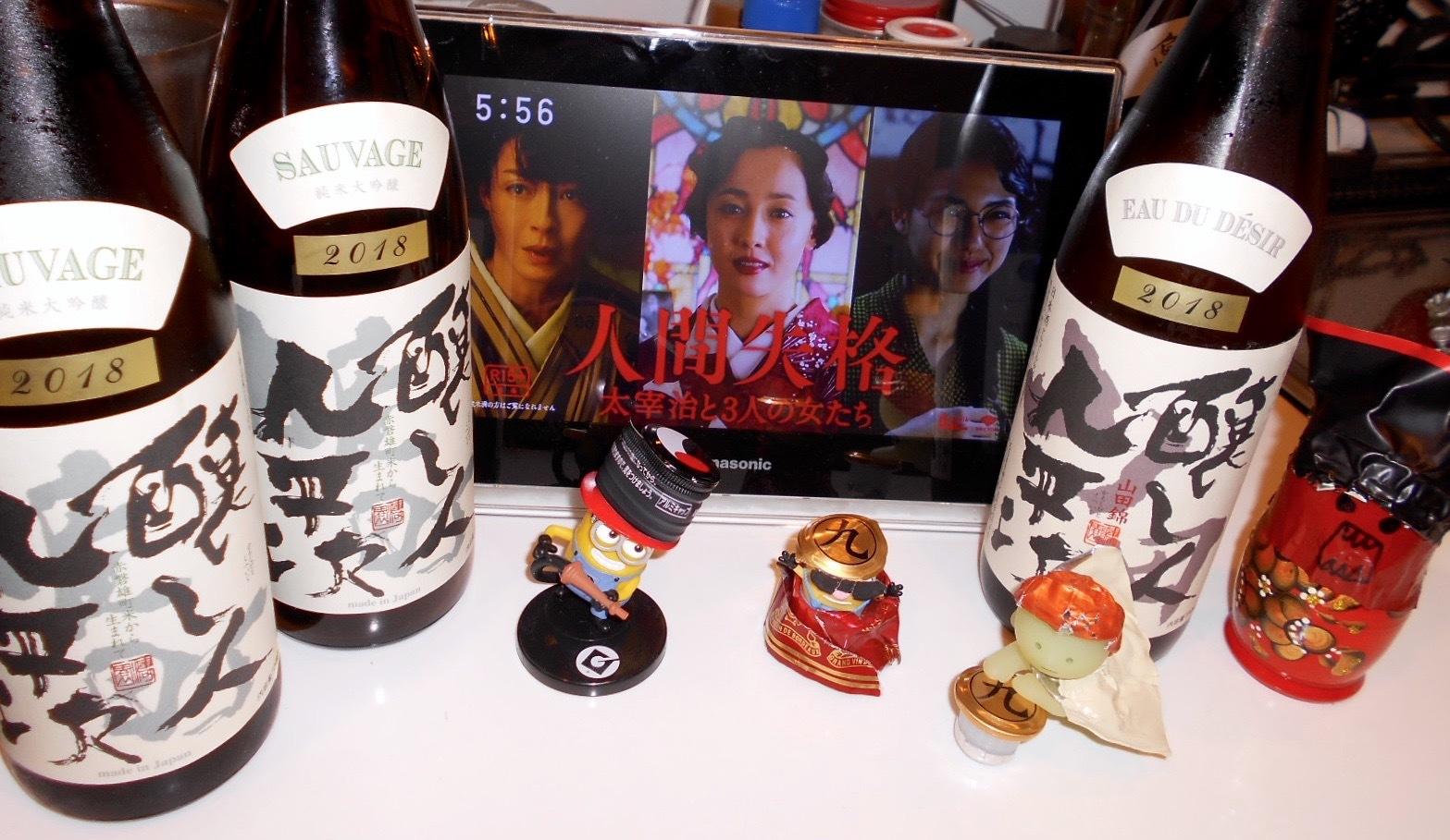 kuheiji_omachi30by8.jpg