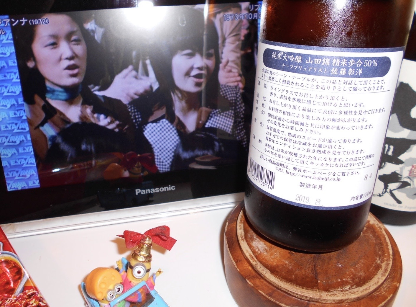 kuheiji_yamada50_30by2.jpg