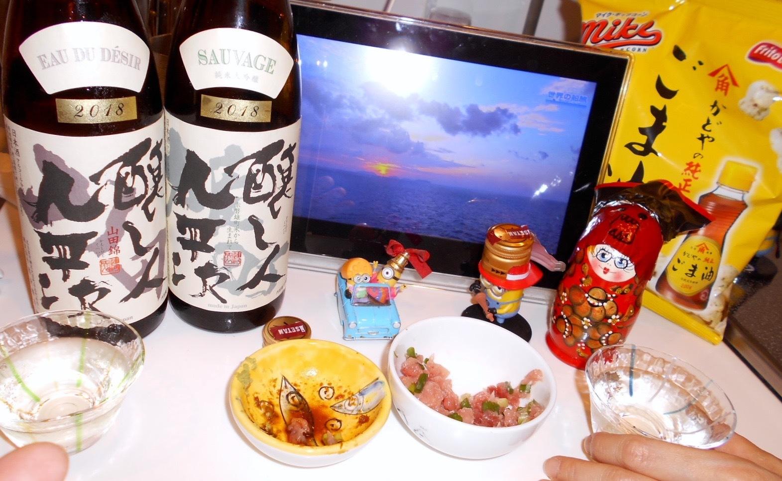 kuheiji_yamada50_30by5.jpg