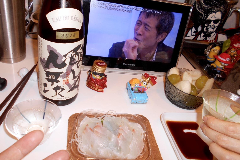 kuheiji_yamada50_30by6.jpg
