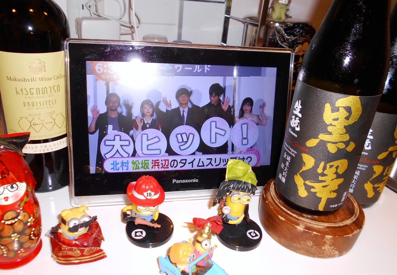 kurosawa_kinmon29by2_1.jpg