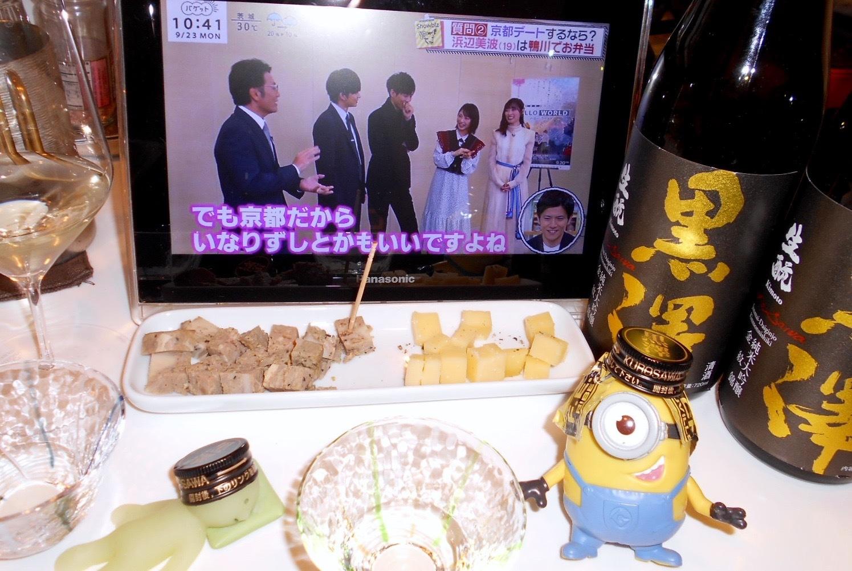 kurosawa_kinmon29by2_10.jpg